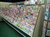 ... pick a card ... any card ...